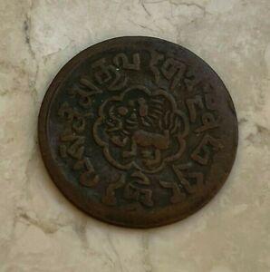 1921 Tibet 5 Skar - Scarce Type