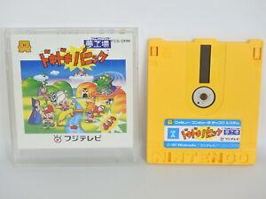 Famicom-Disk-DOKI-DOKI-PANIC-YUME-KOJO-No-Instruction-Nintendo-Japan-Game-dk