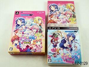 Gal-Gun-Limited-Edition-Playstation-3-Japanese-Import-PS3-US-Seller