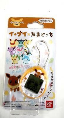 Pokemon × Tamagotchi Eevee I Love Eevee Ver Bandai Japan Free Shipping