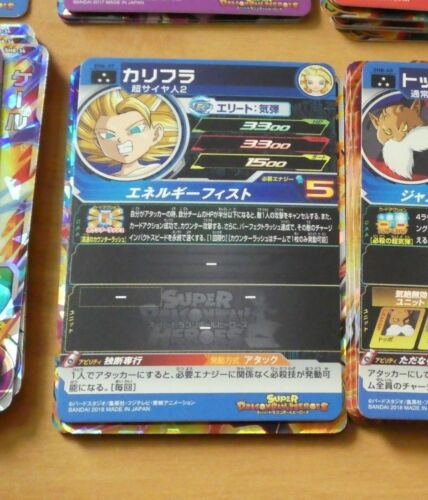 DRAGON BALL Z DBZ DBS HEROES CARD PRISM HOLO CARTE SH8-37 SR SUPER RARE JAP MINT