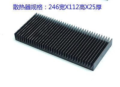 1pcs aluminum E Heatsink for class A Power amplifier DIY 246mm*112mm*25mm
