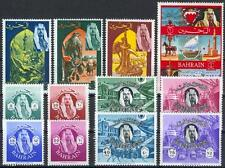 Bahrain 1966 ** Mi.149/60 Freimarken Definitives