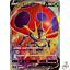 HOLO MINT Pokemon Card Japanese Orbeetle V SR 101//100 s4