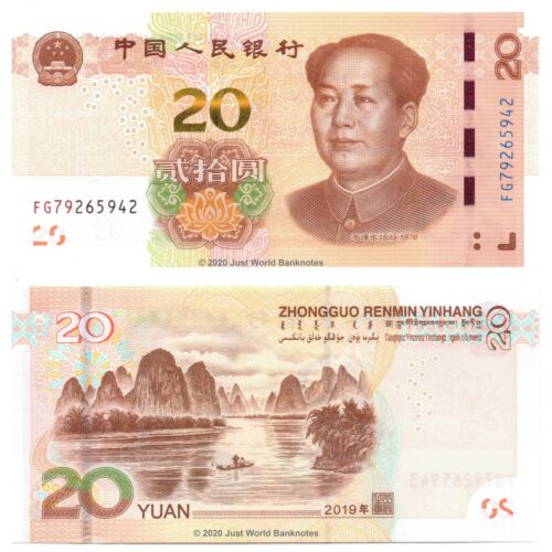 China 20 Yuan 2019 P-New Banknotes UNC