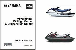 04 07 yamaha waverunner fx high output fx cruiser ho service repair rh ebay com 2003 Yamaha 650 V Star Service Manuals Yamaha Online Service Manual