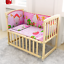 BABY-BED-SIDE-CRIB-NURSERY-NEXT-TO-MUM-NEXT-BED-FROM-BIRTH-COT-MATTRESS thumbnail 2