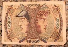 Germany 1923 Badische Bank Note 10000 Mark