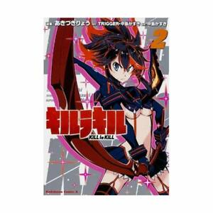 Con-Number-Kill-La-Kill-Vol-2-Manga-Comic-Ryo-Akizuki-Trigger