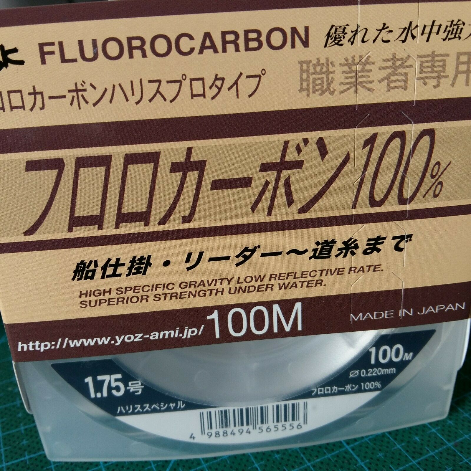 YGK OLLTOLOS FLUOROCARBON Line 100m 7lb #1.75