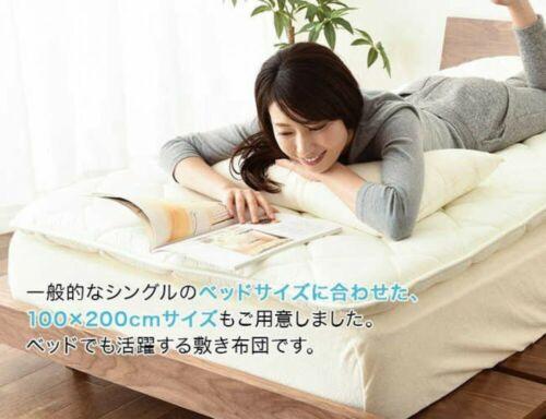 Japanese Futon Mattress EMOOR Classe Anti Bacterial Single Fast Ship Japan EMS