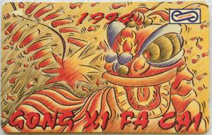 Malaysia-Used-Phone-Card-Gong-Xi-Fa-Cai-1994