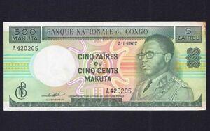 Congo 500 Makuta  1967  5 Zaires  P-13a  EF