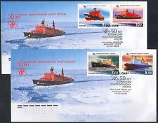 Russia 2009 Ships/Icebreakers/Arctic/Nuclear/Transport/Nautical FDC (Mur) n33814