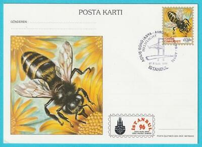 Türkei Aus 1996 Nr. P112 Biene Helikopterstempel Ganzsachenpostkarte 27.9.1996 StraßEnpreis