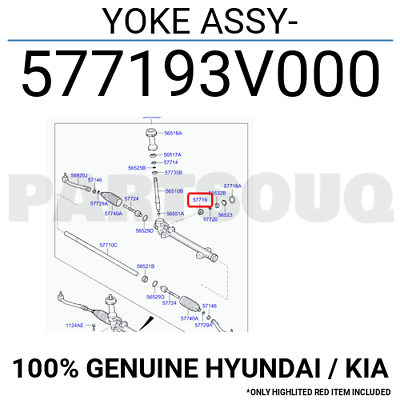 Genuine Hyundai 57719-3K100 Rack Support Yoke Assembly