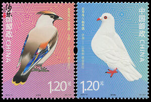 China 2012-5 Waxwing & Peace Dove stamp Joint Israel 太平鳥與和平鴿