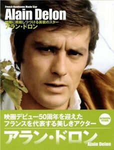 Alain-Delon-Book-Screen-special-edition-2007-JAPAN-Very-Good