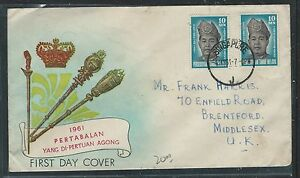 MALAYA SINGAPORE (P0812B) 1961 MALAYSIA SULTAN FDC SENT FROM SINGAPORE