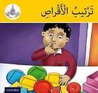The Arabic Club Readers: Yellow Band: Arranging the Discs by Maha Sharba, Amal Ali, Ilham Salimane, Rabab Hamiduddin (Paperback, 2014)