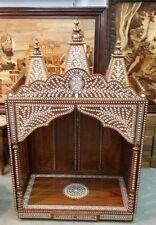 Large Handmade Rosewood Indian Inlaid Temple ,Mandir (Hindu Pooja)