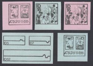 La-Birmanie-barrage-Batai-FANTASY-Local-stamps-5-EX-Jim-czyl