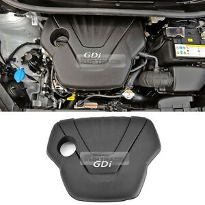 2011 Kia Soul >> OEM Genuine Parts 1.6 GDI Engine Cover Shield Guard for KIA 2012-2016 Rio Pride 8809469603355 | eBay