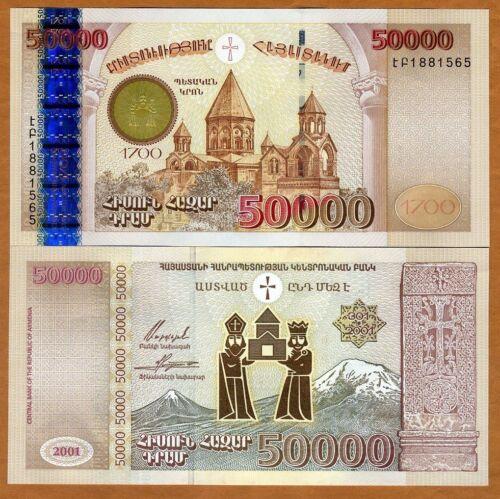 P-48 Dram UNC /> Commemorative 2001 50,000 Armenia 50000