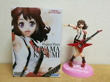 """set of 5 /""""BanG Dream Girls Band Party!/"""" Collection Figure Poppin 4573107357170"""