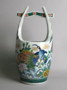Kutani-Vintage-Cesta-Florero-Japones-Porcelana-Pintado-Pavo-Flores