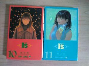 JAPANESE-I-034-s-10-11-Lot-of-2-Shonen-Manga-JAPANESE