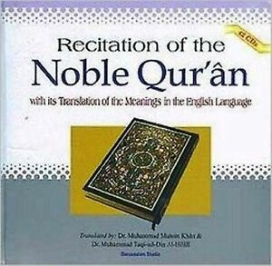Details about Noble Quran Recitation With English Translation (42 CDs)