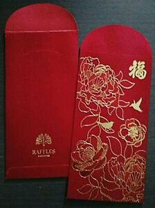 2019-Raffles-Singapore-CNY-Packets-Ang-Pow-1-pc-in-Fabric