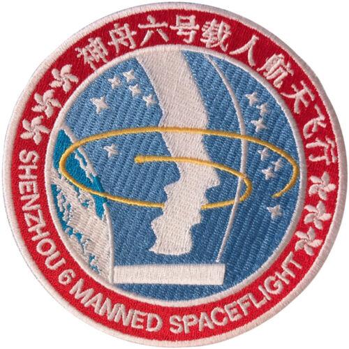 Patch 10cm Dia Chinese Space Program Shenzhou 6