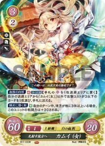 Fire-Emblem-Japanese-0-Cipher-Card-Corrin-Female-Alight-B17-033-R-Holo
