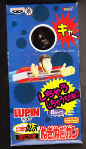 RARE-LUPIN-THE-3RD-JAPANESE-FIGURE-ANIME-MANGA-NEW-IN-THE-BOX