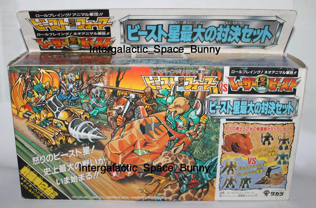 Takara Battle Beasts vs láser bestias Box Set Paquete