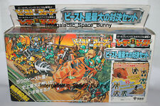 Takara Battle Beasts Vs Laser Beasts Box Set (EMPTY BOX) / No Figures or Vehicle
