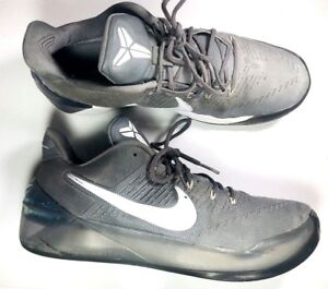 9a87d968b11 Image is loading Nike-Kobe-AD-Ruthless-Precision-Mens-Gray-Basketball-