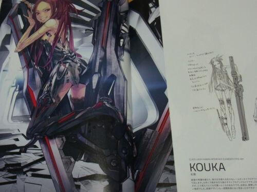 redjuice Color Illustration Art Book SQUAD