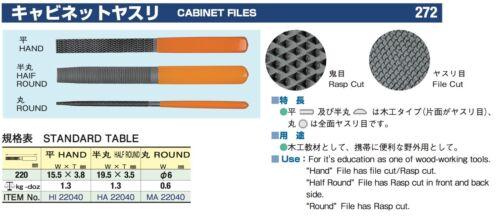 Tsubosan Cabinet fichier râpes Cut et fichier Cut 220 mm 272 Japon