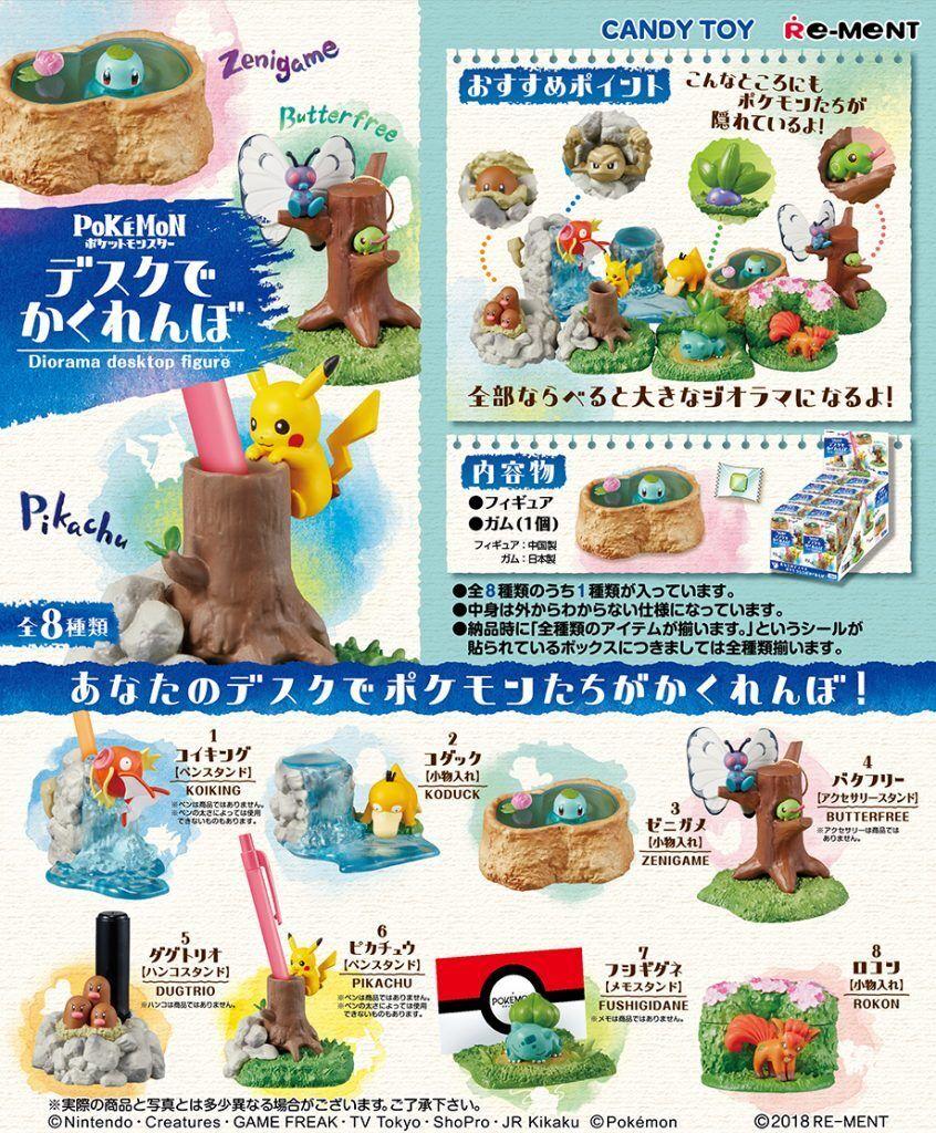 Re-Uomot Miniature PokeMon Pikachu Diorama Desktop Figure Full Set 8 pcs