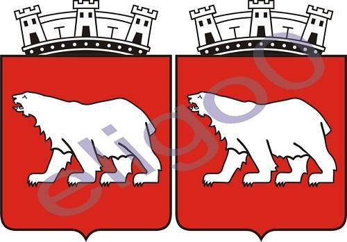 2x hammerfest NORWAY coat of arms bumper stickers DECAL