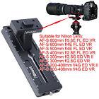 Anello treppiedi Base piastra sgancio rapido per Nikon AF-S 300mm f/2.8G ED VR