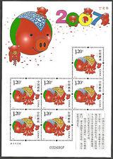 China 2007-1 New Year of the Pig White Mini S/S Zodiac Animal 豬小版