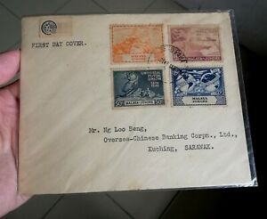 1949 Malaya Johore UPU 4v Stamps First Day Cover