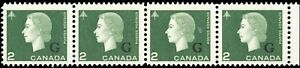 Canada-Mint-F-VF-Strip-with-BLUNT-034-G-034-Scott-O47i-1963-1c-Stamps-Never-Hinged