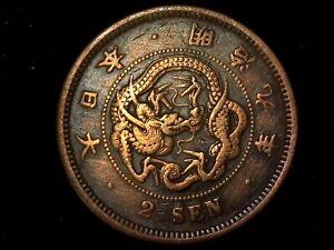 2-sen-1876-Japon-era-Meiji-Ta3