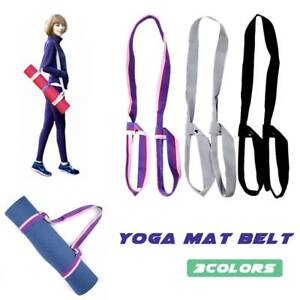 Adjustable-Yoga-Mat-Sling-Carrier-Cotton-Shoulder-Strap-Belt-Exercise-Sports-Gym