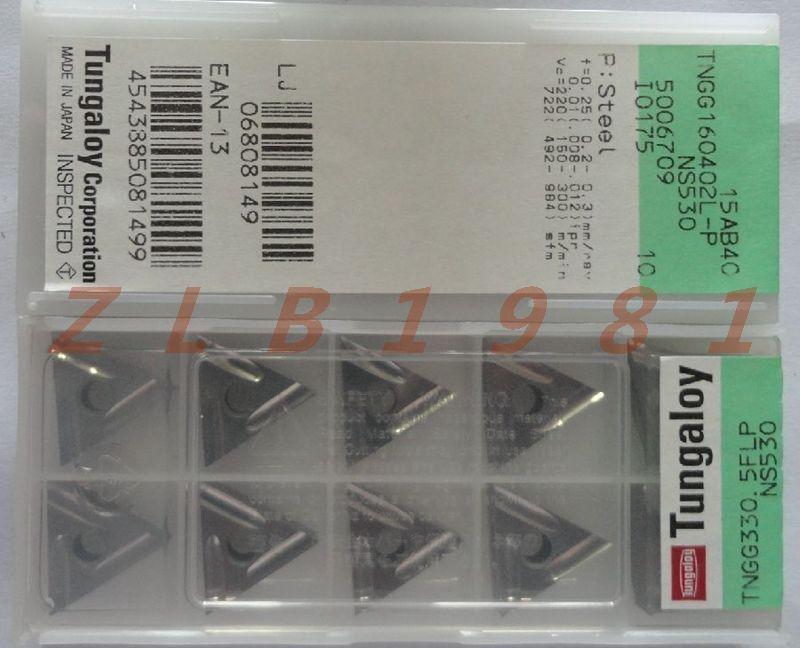 10PCS NEW- The Toshiba NC blade TNGG160402L- P NS530